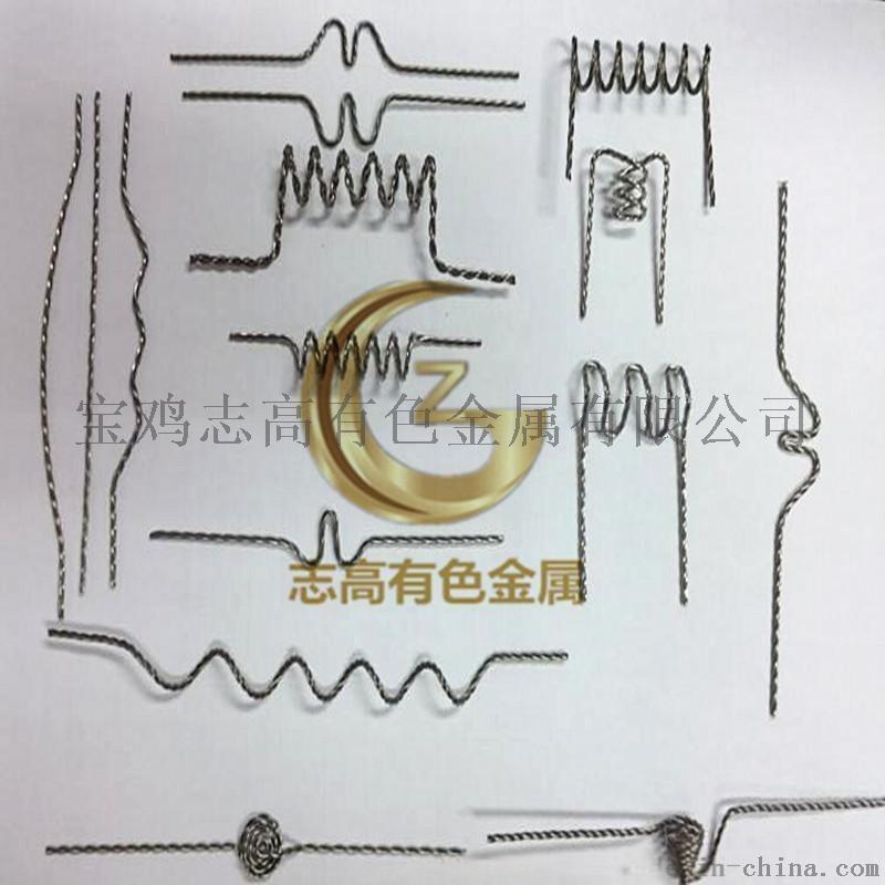 真空镀膜钨绞丝来图定做钨绞丝厂家直销钨绞丝钨丝