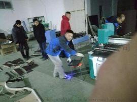 济南红太阳1390型激光切割机