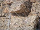貴州SNS柔性主動被動邊坡防護網 防落石網