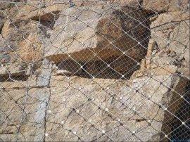 贵州SNS柔性主动被动边坡防护网 防落石网