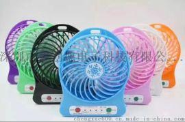 深圳工厂直销4寸7寸迷你usb充电风扇厂家