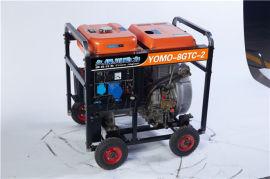 家用8kw小型柴油发电机