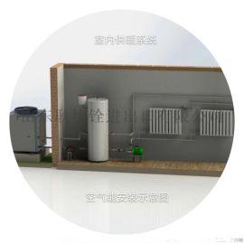 临沂空气能/山东空气能/替代空调和热水器