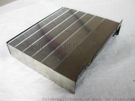 寧波海天臥式機牀防護罩