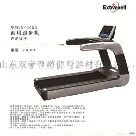 跑步机商用健身房跑步机LED动态数码显示视觉更直观