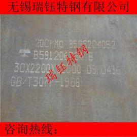 無錫現貨 20CrMo鋼板 加工切割