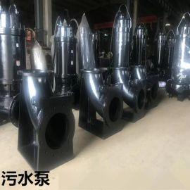 排污泵 WQK切割式潜水排污泵