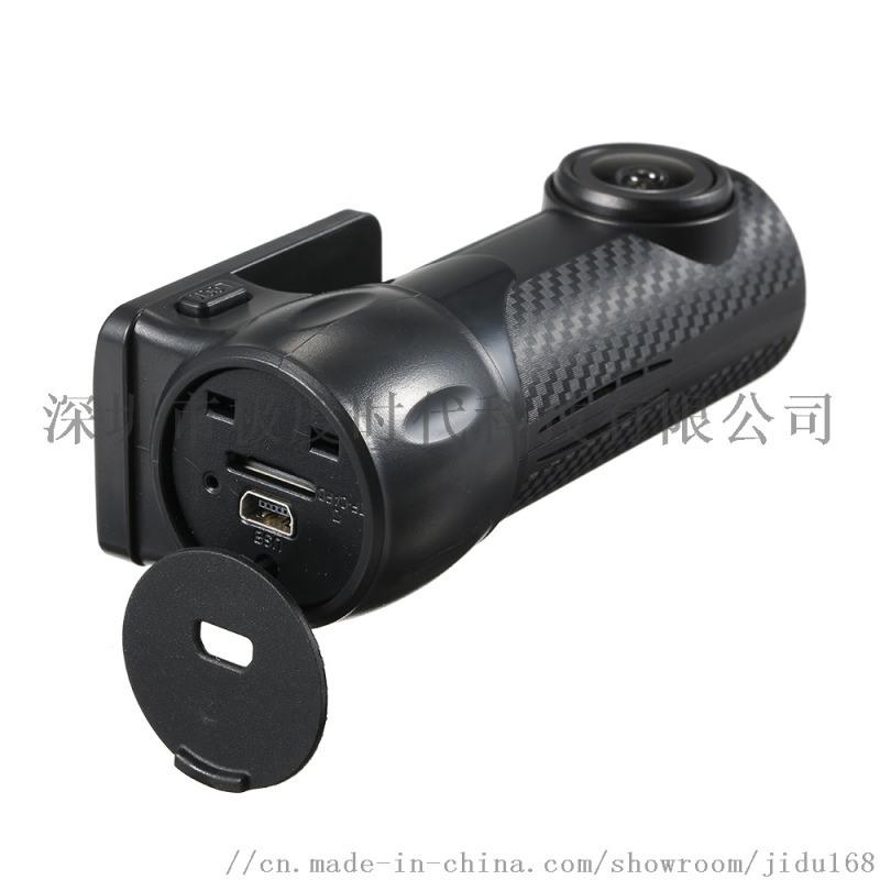 隐藏式高清行车记录仪 168wifi行车记录仪 S700