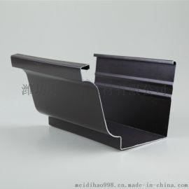 K型铝合金檐沟 彩铝天沟 雨水管 方形落水管