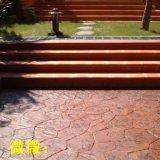 耐磨防滑彩色地坪材料