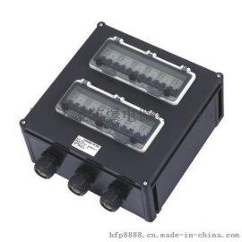 上海飞策防爆SFM{D}系列防水防尘防腐照明(动力)配电箱
