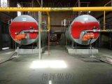 菏泽锅炉厂10吨燃气蒸汽锅炉,型号:WNS10-1.25-Q