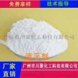供应进口粉末油性流平剂 水泥消泡剂 路标 油墨流平专用