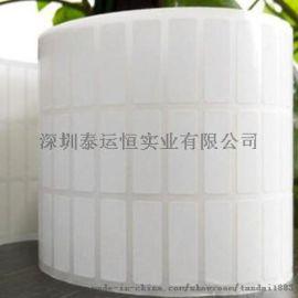 乳白PET不干胶 空白标签 条码打印纸厂家