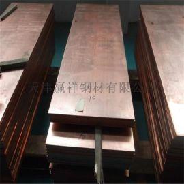 T2紫铜板 止水铜板 C1100铜板 非标铜板