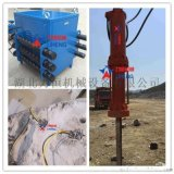 重庆道路修建硬石头清除液压劈裂机