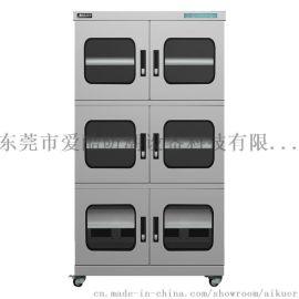 1400升电子防潮箱 爱酷防潮低湿安全密封除湿干燥柜