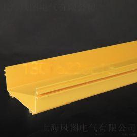 凤图布线  360*100mm光纤槽道机房布线槽 塑料走线槽阻燃ABS尾纤