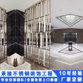 會所KTV酒店客廳裝飾玄關鏡面香檳金不鏽鋼屏風隔斷