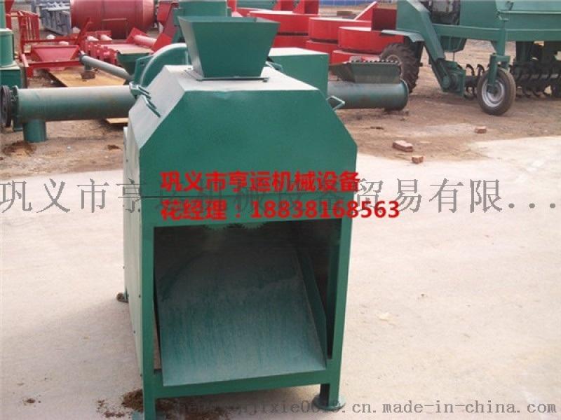 15大型钾肥挤压造粒生产线