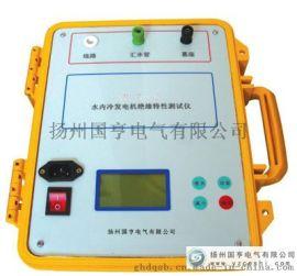 绝缘电阻测试仪_型号_绝缘电阻测试仪使用方法