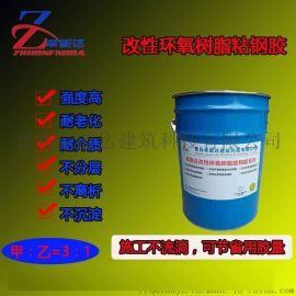 改性环氧树脂粘钢胶用于需高强粘接面的施工钢板加固
