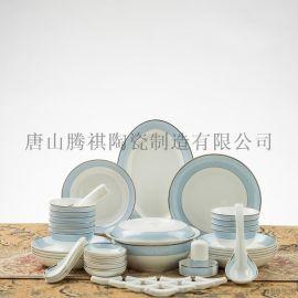 56头骨质瓷餐具 骨瓷碗盘碟套装 春花秋月