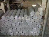 高强度航空铝棒7075铝板广东现货