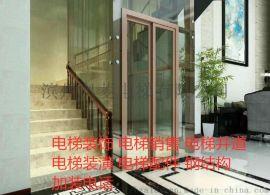 电梯钢结构井道多少钱 别墅电梯 家用电梯