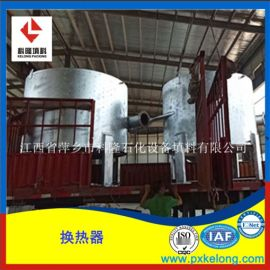 焦化厂螺旋板换热器 可拆分螺旋板换热器