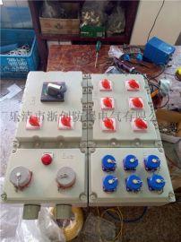 移动式防爆动力检修箱、插销箱、电源箱厂家定做
