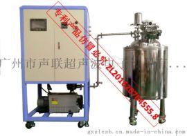 深圳超声波电池浆料分散破碎设备