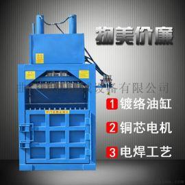 厂家供应药材立式压缩机 药草液压打包机械