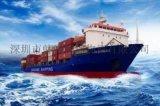 日本全线海运拼箱服务
