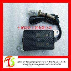 康明斯发动机配件C4326863氮氧传感器