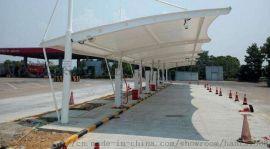湖北膜结构汽车篷 咸宁充电站雨棚膜结构施工