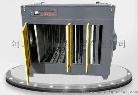 高效光氧净化设备