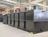 洗滌污水處理設備 山東桑德機械