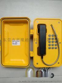 防水防潮电话机,室外防风雨话站,隧道IP电话机