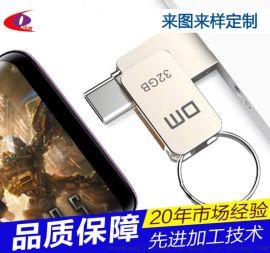 东莞厂家直销锌合金压铸件 铸造加工 压铸USB接口