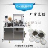 供应广州川成CC200茶叶生产设备 小沱茶百折自动包装机