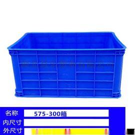 周转箱工具箱塑料箱胶箱熟料箱特大号箱加厚长方形箱