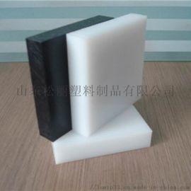 厂家定做耐腐蚀食品级聚乙烯PE板 塑料耐磨板