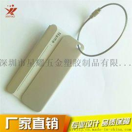 鋁合金創意行李牌飛機吊牌 方形金屬託運牌 禮品定制