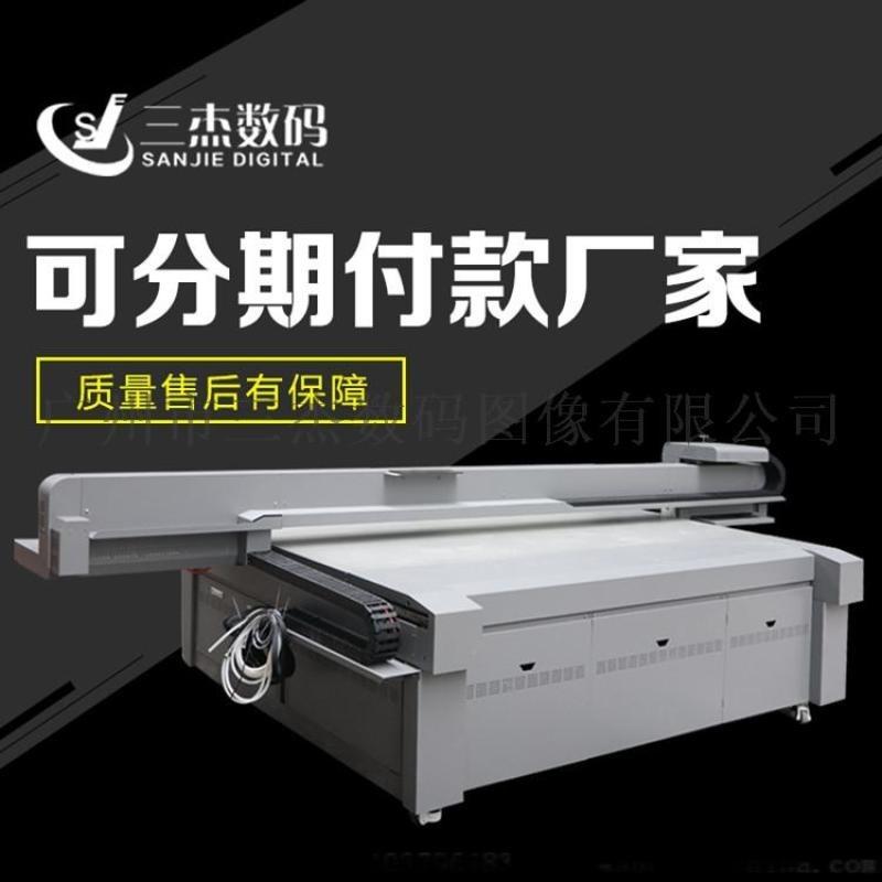 荆州3D玻璃瓷砖5d背景墙打印机