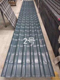 成都合成树脂瓦厂家生产树脂琉璃瓦 仿古屋面瓦