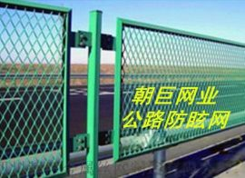 成都高速公路防眩网、成都钢板网护栏、成都防眩网