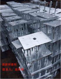 深圳预埋件 预埋钢板生产厂家质优价廉