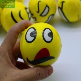 舒適運動休閒PU球 PU小丑鼻子 嬰兒玩具手抓球