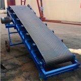 六九重工9米長自動升降大豆用擋邊皮帶輸送機